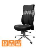 《GXG》高背美姿 電腦椅 (無扶手/大腰枕) TW-173LUNHA(請備註顏色)