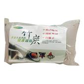 《台灣製》超值竹碳健康枕(40x70CM)