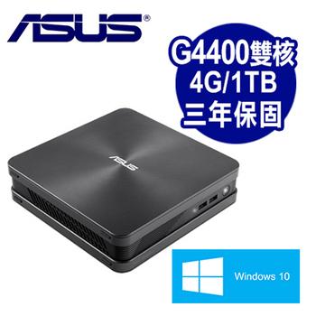 ASUS華碩 VC65 G4400雙核 1TB 三年保固 Win10迷你電腦(VC65-G445ATA)