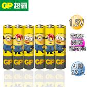 《GP超霸》「霸-娜娜」鹼性4號電池 12入