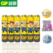 《GP超霸》「霸-娜娜」鹼性3號電池 12入