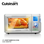 《Cuisinart 美膳雅》專業不鏽鋼蒸氣式烤箱 CSO-300NTW