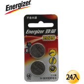 《Energizer勁量》CR2025鈕扣 鋰電池 24入(CR2025鈕扣 鋰電池 24入)
