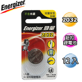 《Energizer勁量》CR2032鈕扣 鋰電池 12入(CR2032鈕扣 鋰電池 12入)
