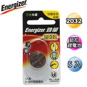 《Energizer 勁量》CR2032鈕扣 鋰電池5入(CR2032鈕扣 鋰電池5入)