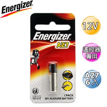 《Energizer 勁量》A27 遙控器電池12V 6入(A27 遙控器電池12V 6入)