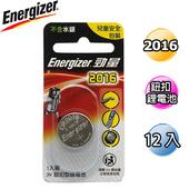 《Energizer勁量》CR2016鈕扣 鋰電池 12入