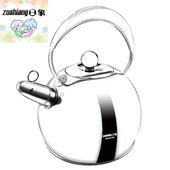 《日象》ZONK-03-30S經典不鏽鋼鳴笛壺 1入