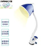 《日象》ZOEL-C1103WL全方位護眼夾燈(黃光)優彩系列 1入