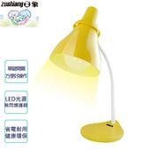 《日象》ZOEL-D9WL光彩護眼檯燈(黃光)優彩系列 1入
