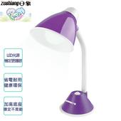 《日象》ZOEL-D902WD日象紫漾護眼檯燈(白光)優彩系列 1入