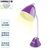 《日象》ZOEL-D901WL紫漾護眼檯燈(黃光)優彩系列 1入