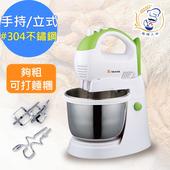 麵糰大師【DaHe】手持/立式兩用美食攪拌機打麵器(TM-6108s)二代強力型(TM-6108s)
