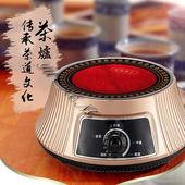 《德朗》黑晶不挑鍋電陶爐DEL-7300 $880