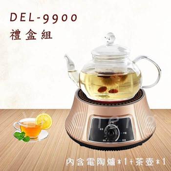 德朗 黑晶電陶爐禮盒組(DEL-9900)