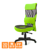 《GXG》高背美姿 電腦椅 (無扶手) TW-173ENH(請備註顏色)