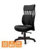 《GXG》高背美姿 電腦椅 (無扶手/大腰枕) TW-173ENHA(請備註顏色)