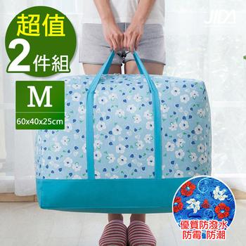 《佶之屋》花之語桃皮絨輕量防潑水衣物、棉被收納袋(M)-二入組(水藍+綠)