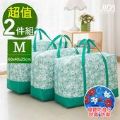 《佶之屋》花之語桃皮絨輕量防潑水衣物、棉被收納袋(M)-二入組(綠+深藍)
