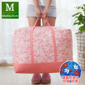 《佶之屋》花之語桃皮絨輕量防潑水衣物、棉被收納袋(M)(粉紅)