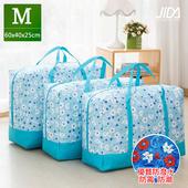 《佶之屋》花之語桃皮絨輕量防潑水衣物、棉被收納袋(M)(水藍)