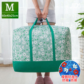 《佶之屋》花之語桃皮絨輕量防潑水衣物、棉被收納袋(M)(綠色)