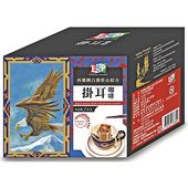 《西雅圖》ESP綜合掛耳咖啡8g*10包/盒(白鷹藍山)