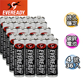 《EVEREADY永備》黑金鋼 碳鋅電池4號36入