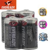 《EVEREADY永備》黑金鋼 碳鋅電池2號24入
