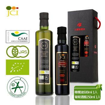《JCI 艾欖》日本風味油醋禮盒(日本JAS認證)特級冷壓初榨橄欖油500ml+ 12年巴薩米克葡萄酒醋250ml(1盒)