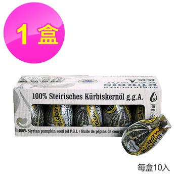 Kiendler健多樂 奧地利原裝進口金牌獎冷壓 南瓜籽油(10mlx10/盒)(1盒)