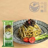 《小拌麵》麻醬抹茶細麵(3入/包,101g*20包/箱)(1箱)