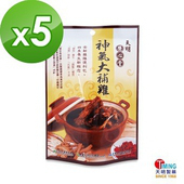 《天明製藥》醫心堂神氣大補雞-秋冬進補藥膳便利包(60g/包)(5入組)