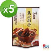 《天明製藥》醫心堂藥燉排骨-秋冬進補藥膳便利包(60g/包)(5入組)