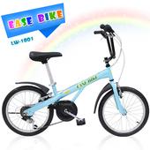 《EASE BIKE》18吋6速 SHIMANO 巨輪多功能休閒車 輔助輪 童車(水藍色)