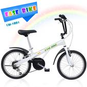 《EASE BIKE》18吋6速 SHIMANO 巨輪多功能休閒車 輔助輪 童車(白色)