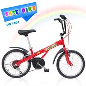 《EASE BIKE》18吋6速 SHIMANO 巨輪多功能休閒車 輔助輪 童車(紅色)