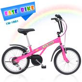 《EASE BIKE》18吋6速 SHIMANO 巨輪多功能休閒車 輔助輪 童車(粉色)