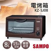 《聲寶SAMPO》8公升霧面烤漆電烤箱 KZ-SJ08