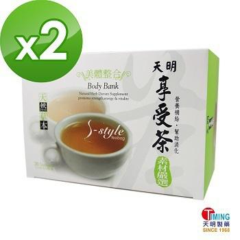 《天明製藥》享受茶(30包/盒)(2入組)-贈一條根滾珠瓶,滿1000再送一條根舒緩貼布