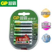 《GP超霸》力再高充電池3號8入-2000mAh