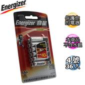 《Energizer勁量》鹼性電池4號36入