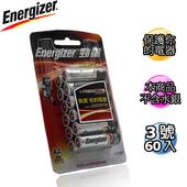 《Energizer勁量》鹼性電池3號60入