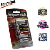 《Energizer勁量》鹼性電池3號36入