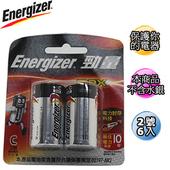 《Energizer勁量》鹼性電池2號6入