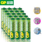 《GP超霸》綠能特級碳鋅電池4號48入