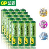 《GP超霸》綠能特級碳鋅電池3號40入