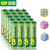 《GP超霸》綠能特級碳鋅電池3號48入