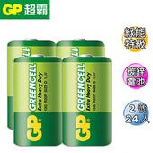 《GP超霸》綠能特級碳鋅電池 2號24入