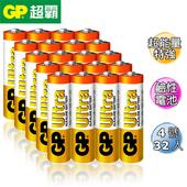 《GP超霸》超能量特強鹼性電池4號32入